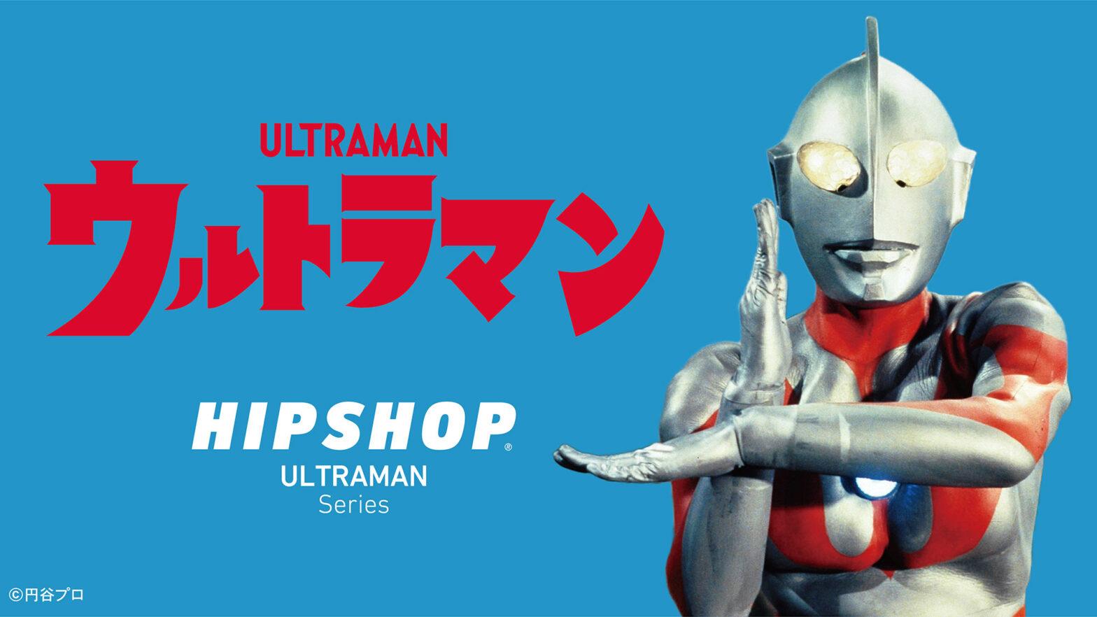 Hipshop Ultraman Series Men's Underwear