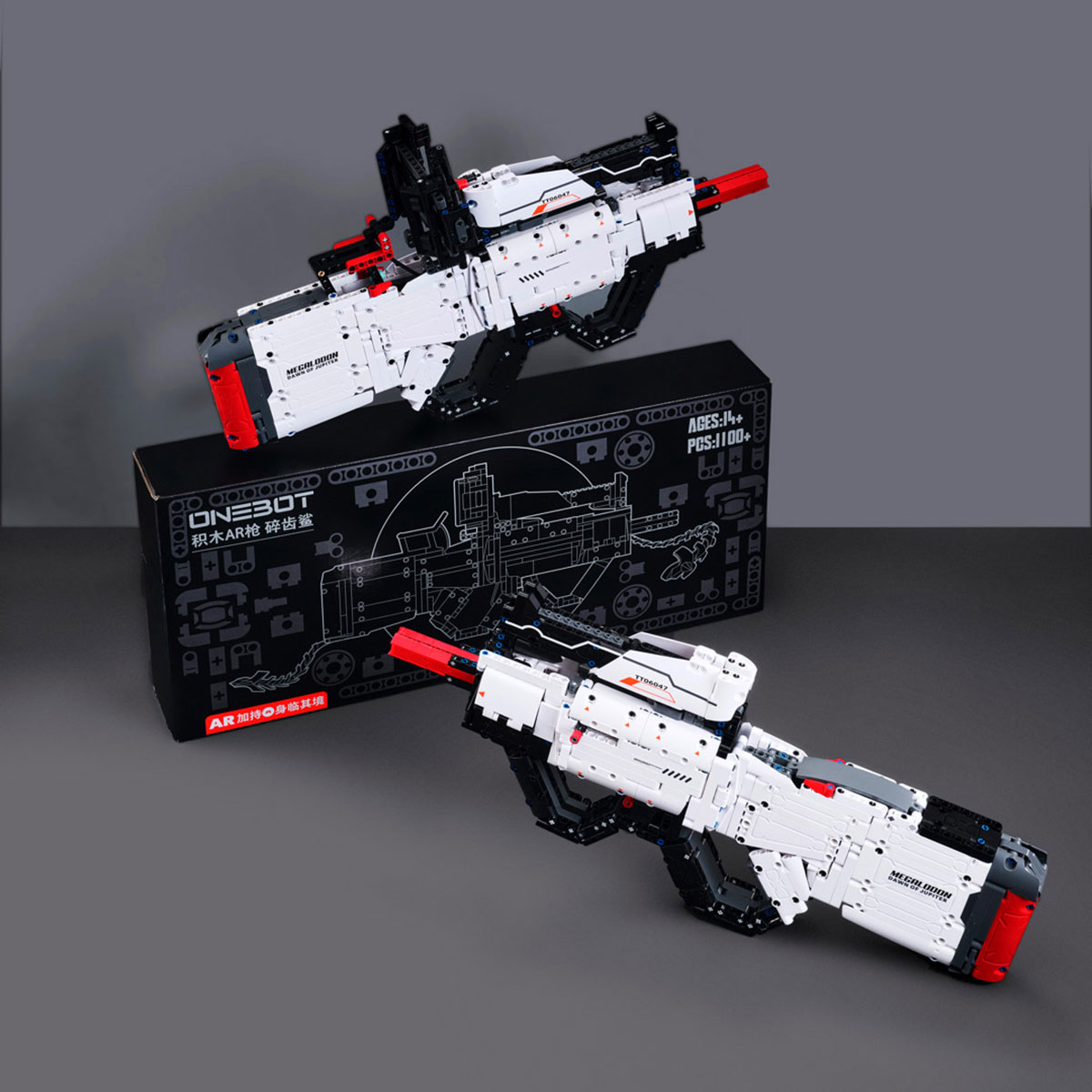ONEBOT Building Block AR Toy Gun