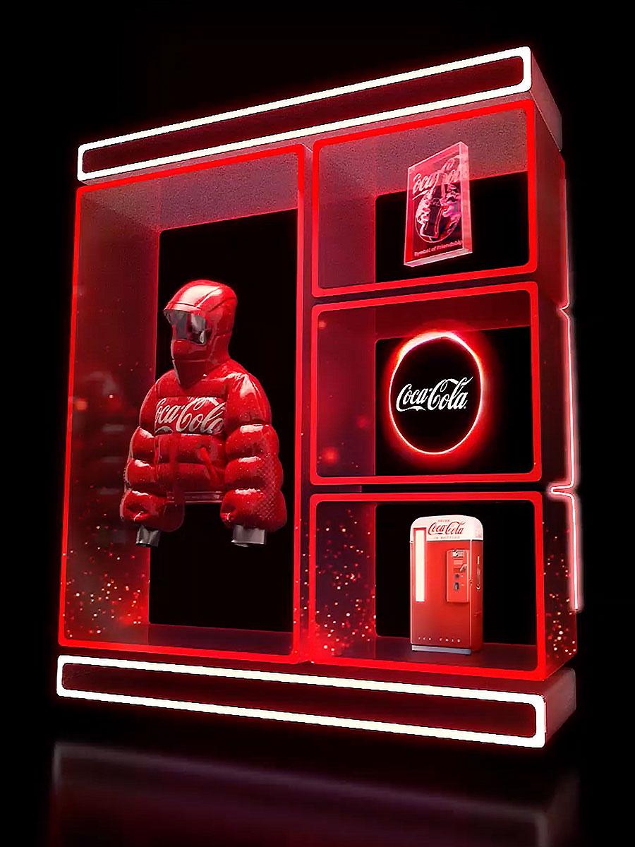 Coca-Cola The Friendship Box NFT Auction
