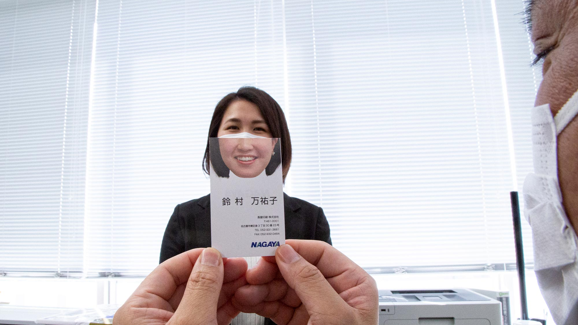 Smile Meishi Business Card by Nagaya Printing Co