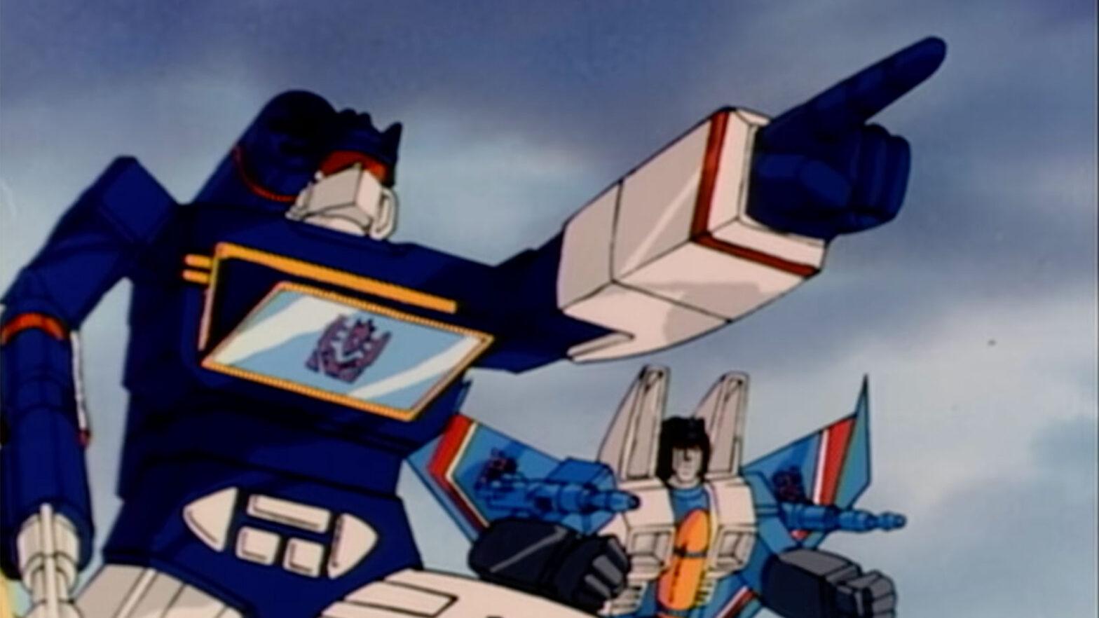 Free Transformers G1 Cartoon Series on YouTube