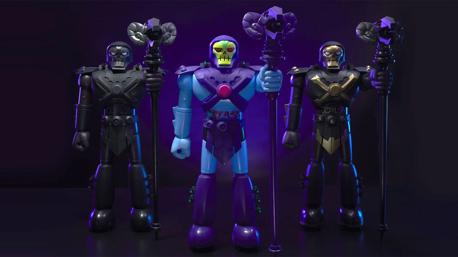 Mattel Master of the Universe Skeletor's Shogun Variants