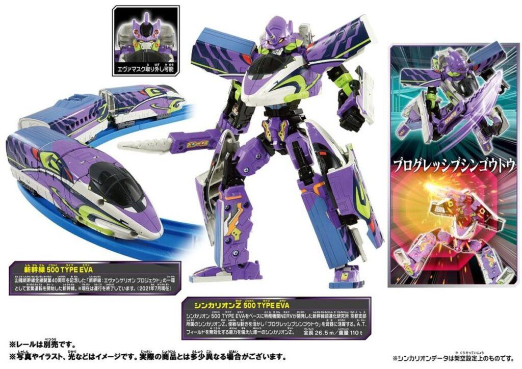 Shinkalion Z 500 Type EVA Action Figure